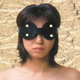 Masque cache yeux détachable noir